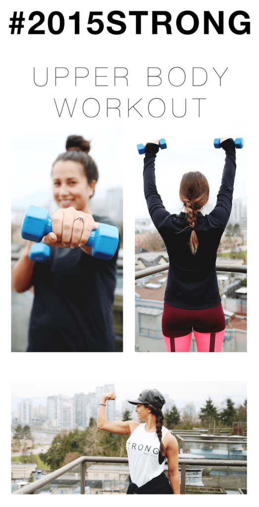 Toned Arm Upper Body Workout